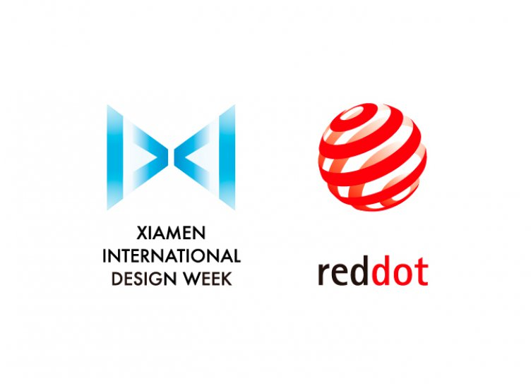 Xiamen International Design Business Week - Red Dot in China 2017